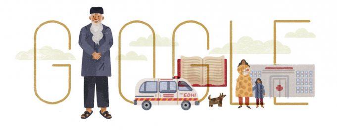 Google изменил логотип в память о мусульманине-благотворителе.