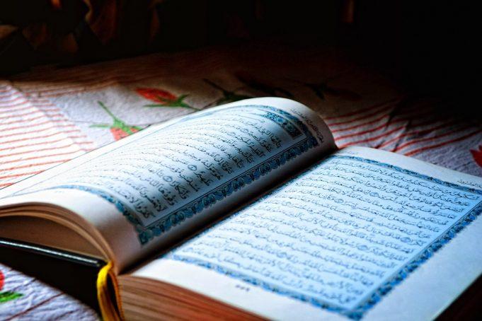 Если бы я знал Коран раньше, я не шел бы вслепую