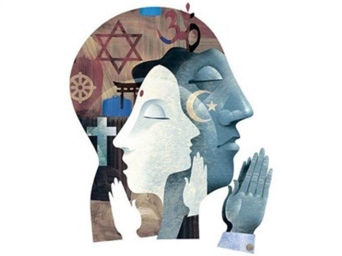 Что такое религия?