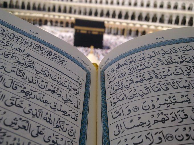 Ниспослание священного Корана