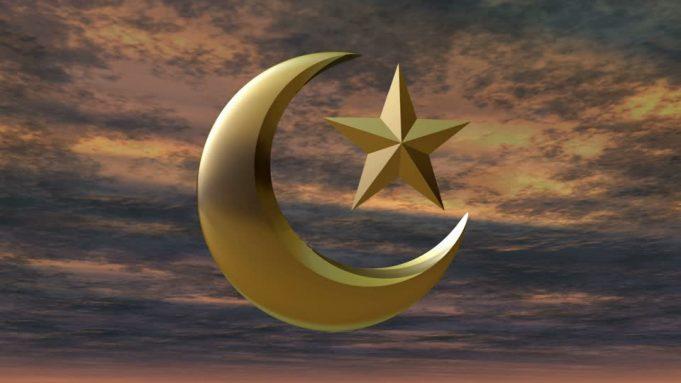Распространение символики Ислама