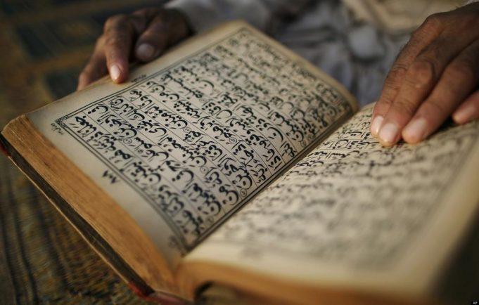 Коран писание от Бога или сочинение человека?