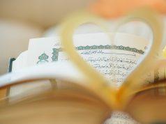 Любовь и служение Корану