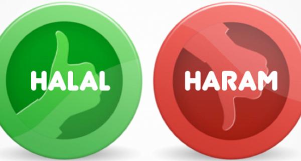 Что такое харам? Что запрещено в Исламе?