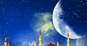 Дождь милости – месяц Раджаб