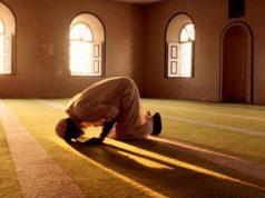 Что такое ибада (поклонение)?