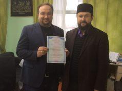 В Москве открылся лицензированный исламский колледж теологических наук