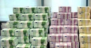 Хочешь разбогатеть? Читай суру Вакиа!