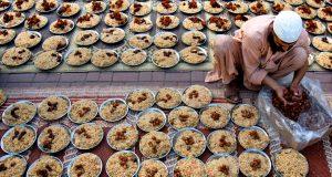 10 советов, как подготовиться женщине к Рамадану