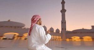 Послушаение Аллаху