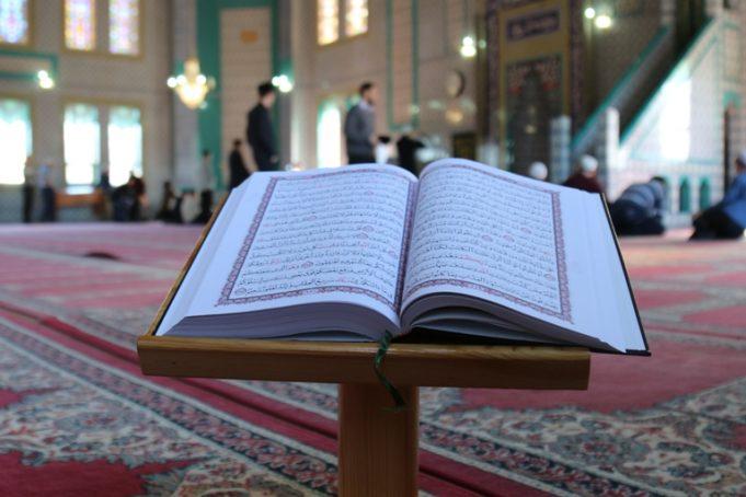 Наилегчайший метод для выучивания Корана