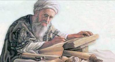 Критерии исламского ученого