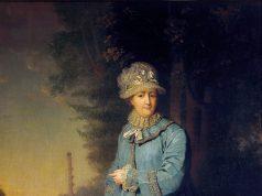 Вклад Екатерины II в развитие науки, культуры и духовности России