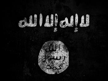 ИГИЛ - исламское государство или антигуманистическое общество?