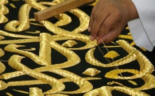 В Мекке ученые из университета Умм аль-Кура разрабатывают способ укрепить покрывало Каабы – кисву