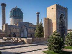 Турция поможет Узбекистану в развитии Института имени имама Бухари