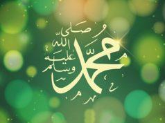 Самое дорогое для мусульманина после Корана