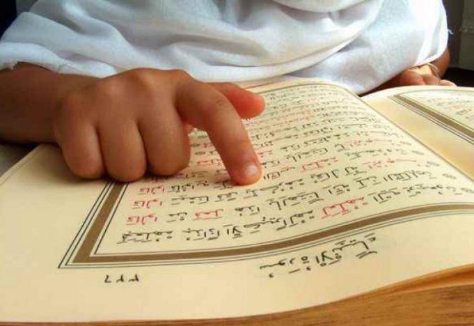 Коран-хафиз: первые шаги. Как начать заучивать суры Корана?