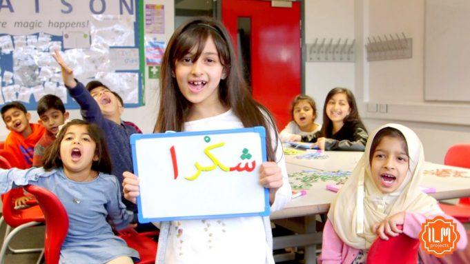 Переворот в обучении арабскому письму