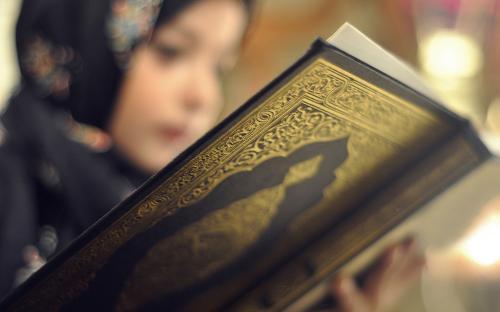 100 юных чтецов Корана поучаствовали в конкурсе