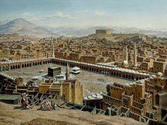 Сколько раз строилась священная Кааба?
