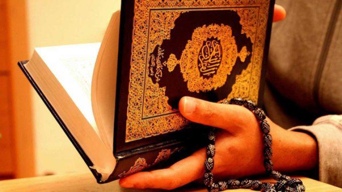 В России снимут фильм о Коране