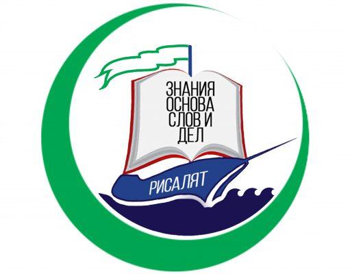 логотип МРО Рисалят