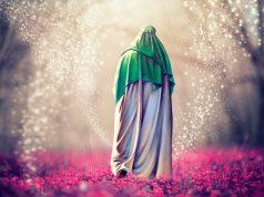 Как выбрать имама?