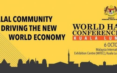Узбекистан принял участие во Всемирной халяльной конференции