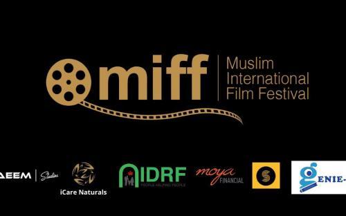Крупный фестиваль мусульманского кино пройдет в Торонто