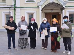 В Татарстане прошла акция в честь месяца Раби аль-авваль