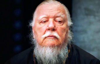 Скончался протоиерей Димитрий Смирнов