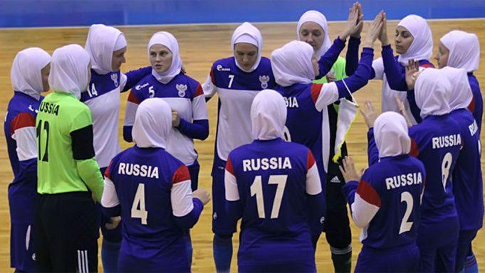 Почему женская сборная России по мини-футболу играет в хиджабах?
